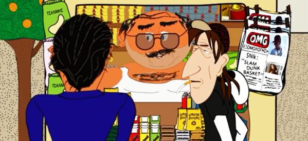 To Περίπτερο: To πρώτο ελληνικό animation στο YouTube