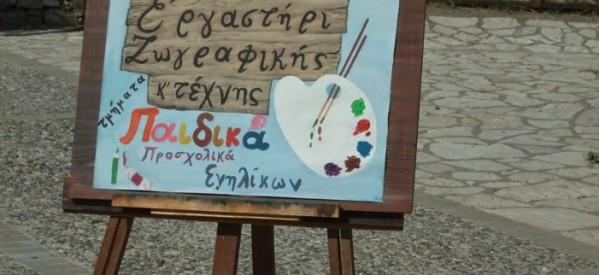 Το Βαρούσι ζωγραφίστηκε με τα μάτια των παιδιών