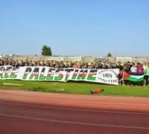 ΚΚΕ(μ-λ) Τρικάλων: Αλληλεγγύη στο λαό της Παλαιστίνης! Νίκη στην Ιντιφάντα!