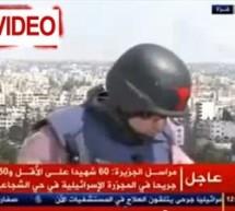 «Λύγισε» on air πολεμικός ανταποκριτής στη Γάζα