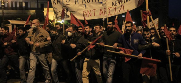 ΑΝΤΑΡΣΥΑ ΤΡΙΚΑΛΩΝ: Αλληλεγγύη στην απεργία των δημοσίων υπαλλήλων