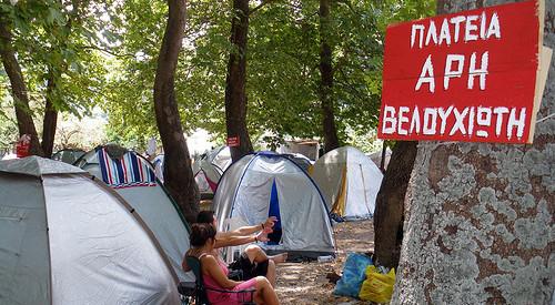 Η «εκτός των τειχών» αριστερά πάει Camping