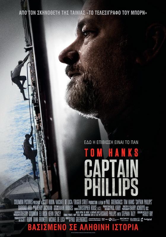CaptainPhillips_poster 70x100cm