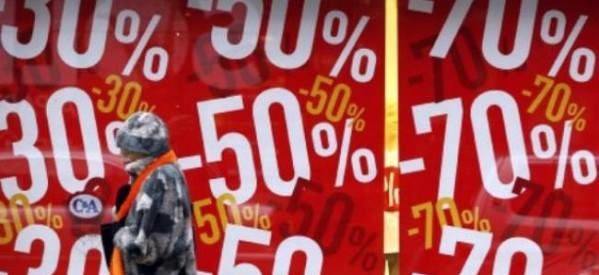 Ανοιχτά καταστήματα σήμερα στα Τρίκαλα