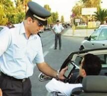Προσοχή στο τιμόνι. Ας το χωνέψουμε πια