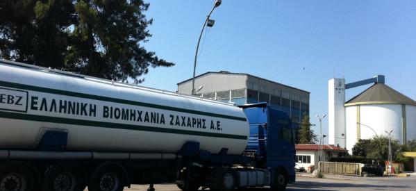 Τέλος εποχής για τα εργοστάσια της Ελληνικής Βιομηχανίας Ζάχαρης