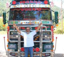 Φορτηγό Μουζακιώτη με βραβείο
