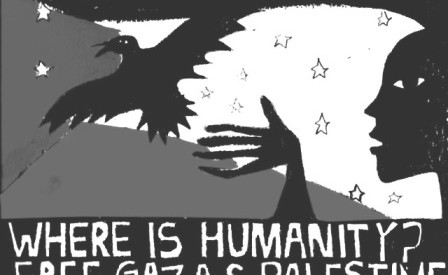 ΑΝΤΑΡΣΥΑ: Λευτεριά στην Παλαιστίνη! Αλληλεγγύη στον παλαιστινιακό λαό!
