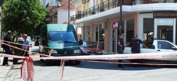 Στοιχεία για την έκρηξη στο σπίτι της εισαγγελέως Πρωτοδικών Τρικάλων