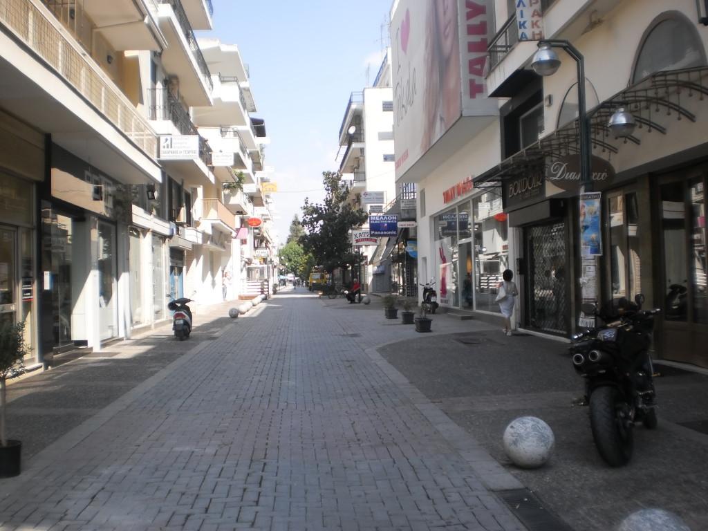 οδός Απόλλωνος