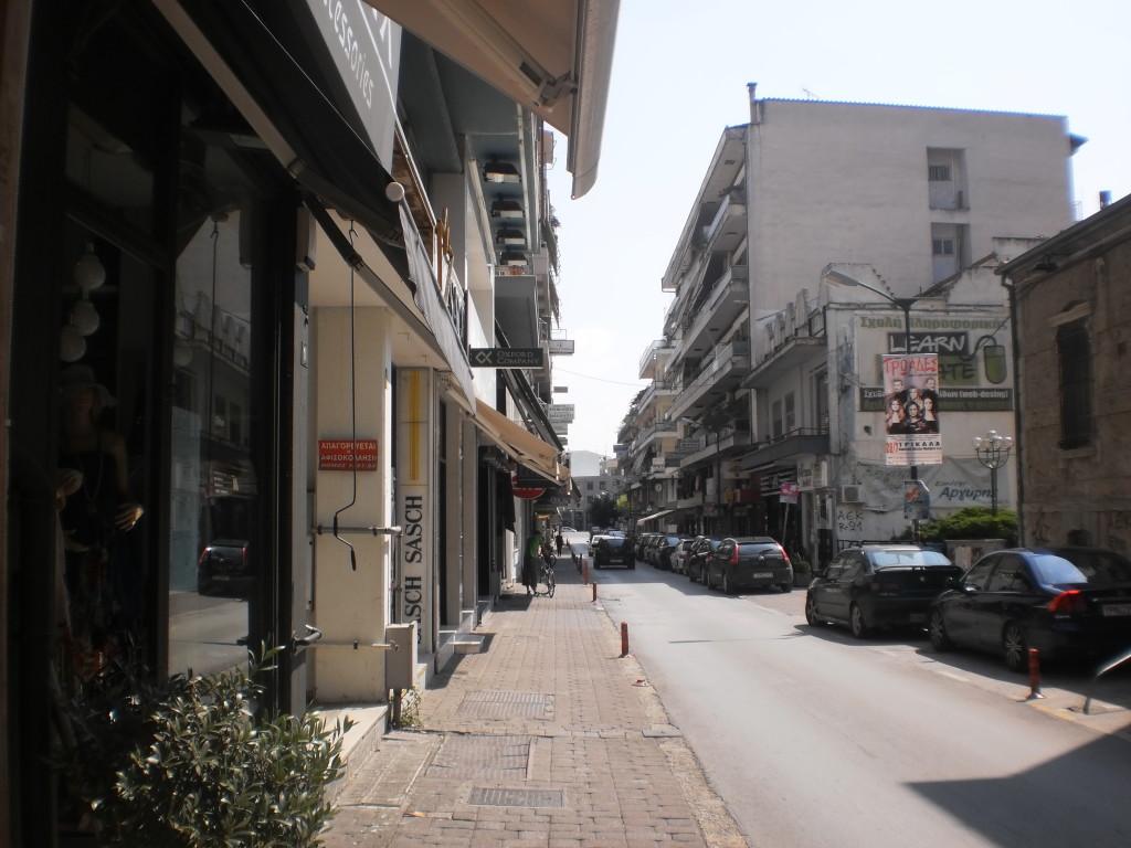 οδός Γαριβάλδη