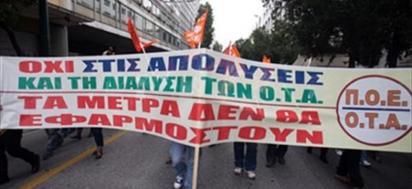 ΜΕΤΑ: Γκρεμίζεται η προπαγάνδα κατά των εργαζομένων ΟΤΑ