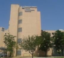 Δεν γίνονται χειρουργεία λόγω ελλείψεων στο πανεπιστημιακό