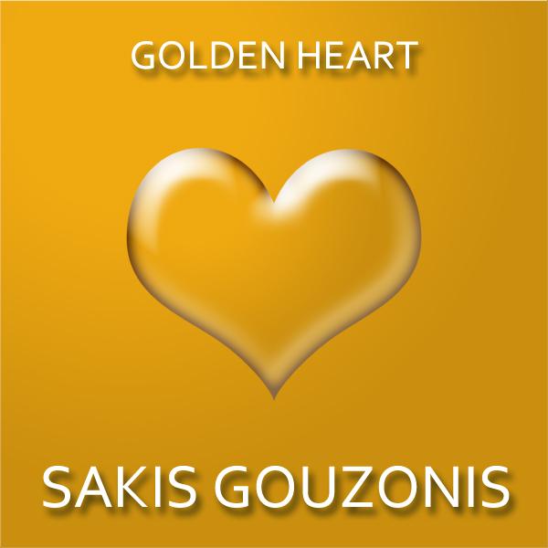 sakis_gouzonis_album