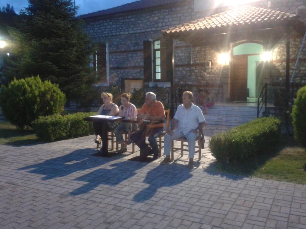 syriza_trikki2