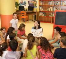 Μαθαίνουν παίζοντας και το αντίστροφο, στη Δημοτική Βιβλιοθήκη Τρικάλων