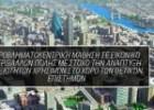 Νέα τεχνολογική πρωτοπορία για τα Τρίκαλα