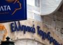 Κάθειρξη 13 ετών σε Τρικαλινό για πλαστό απολυτήριο Λυκείου – Μετέτρεψε το  «11» ΣΕ «18» και εργαζόταν στα ΕΛΤΑ για 14 χρόνια