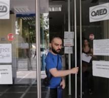 Είναι επιλογή της κυβέρνησης η χαμηλής έντασης πολιτική απασχόλησης – του Γιώργου Μπαζιάνα