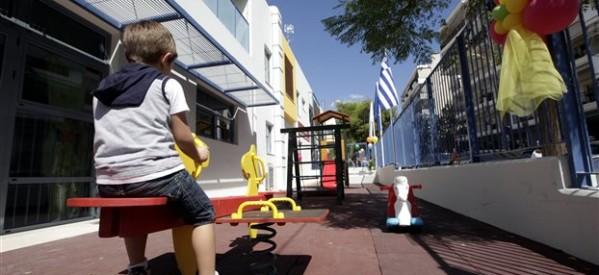 ΚΕΔΕ: Στον αέρα τα προγράμματα δωρεάν φιλοξενίας παιδικών σταθμών