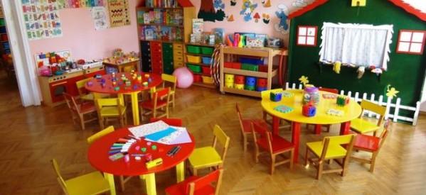Νέος παιδικός σταθμός στα Μ. Καλύβια