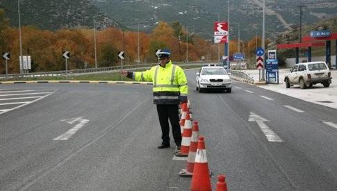 Μετ' εμποδιων η κίνηση στον ΠΑΘΕ στη Θεσσαλία για δύο μήνες
