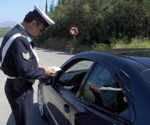 Συνελήφθησαν 33 άτομα για παραβάσεις του Κ.ΟΚ.