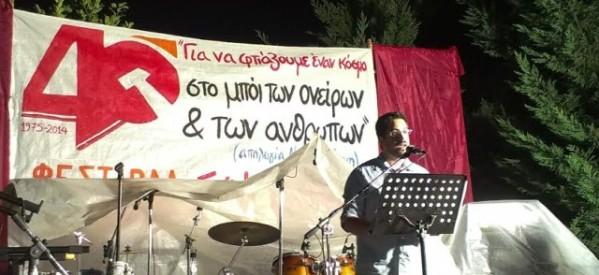 Με μεγάλη επιτυχία οι εκδηλώσεις  του 40ου Φεστιβάλ ΚΝΕ-Οδηγητή στα Τρίκαλα