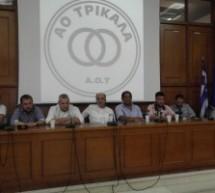 Τη στήριξη όλων των Τρικαλινών ζήτησε η νέα διοίκηση του Α.Ο. Τρίκαλα