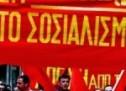 ΚΚΕ(μ-λ) Τρικάλων: Κάλεσμα σε αντιιμπεριαλιστική συγκέντρωση Κυριακή