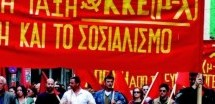 ΚΚΕ(μ-λ) Τρικάλων: Συγκέντρωση για την επέτειο της δολοφονίας του Α. Γρηγορόπουλου