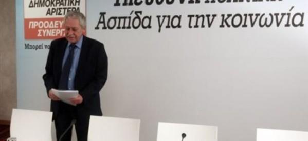 Αλλάζει το σκηνικό: Παραίτηση Κουβέλη ζητά η ΚΟ της ΔΗΜΑΡ