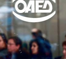 ΟΑΕΔ: Ξεκινούν οι αιτήσεις για το πρόγραμμα επιχορήγησης επιχειρήσεων