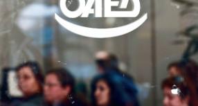 Ειδοποίηση προς Μακροχρόνια Ανέργους άνω των 50 ετών από τον ΟΑΕΔ