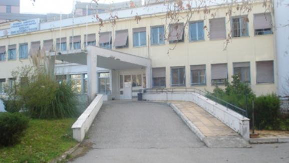 Σε εξέλιξη οι διαδικασίες για την ανακαίνιση του παλιού νοσοκομείου – Προβλέπεται  μεταγκατάσταση των εξωτερικών ιατρείων και διοικητικών υπηρεσιών