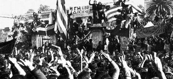 Ο Δήμος Τρικκαίων τιμά το Πολυτεχνείο