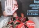 Το μήνυμα ενάντια στη βία κατά των γυναικών ακούστηκε δυνατά σε όλη την πόλη