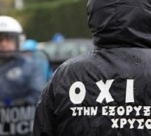 Ο Δήμος Αριστοτέλη διώχνει την «Ελληνικός Χρυσός»