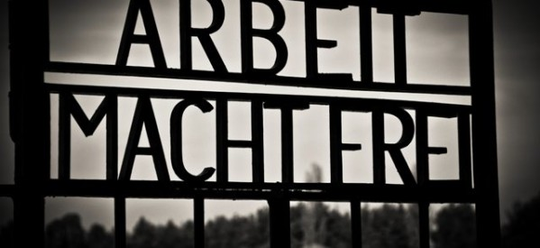 Πρωτοβουλία Καθηγητών: Ποιος το έκλεψε άραγε από το Νταχάου;