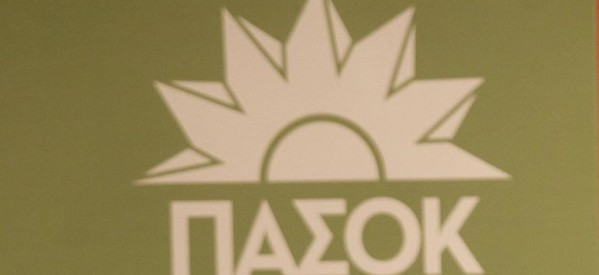 Τροποποιεί το λογότυπο το ΠΑΣΟΚ του Βενιζέλου
