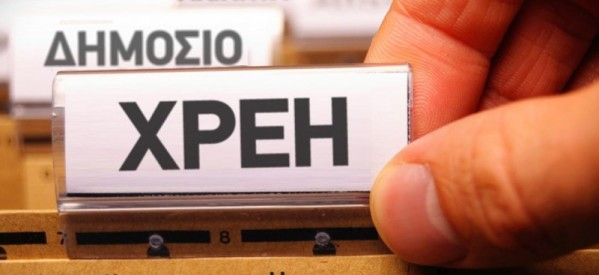 """ΚΚΕ: """"Άνθρακες ο θησαυρός"""" η ρύθμιση των """"κόκκινων"""" επιχειρηματικών δανείων"""
