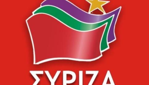 Απάντηση του Γραφείου Τύπου του ΣΥΡΙΖΑ στην συνέντευξη του πρωθυπουργού
