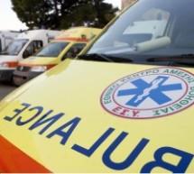 Βουτιά θανάτου , 38χρονη Λαρισαία μητέρα δύο παιδιών έπεσε από το μπαλκόνι!