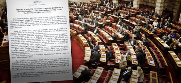 Κίνημα βουλευτών για συμφωνία σε εκλογή προέδρου, Σύνταγμα, εκλογές