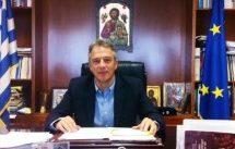 Μήνυμα του Αντιπεριφερειάρχη Xρ. Μιχαλάκη για το νέο έτος