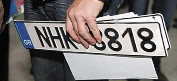 Ξεπέρασαν τους 1.100 οι Τρικαλινοί που παρέδωσαν μέχρι σήμερα τις πινακίδες