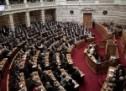 Αρωμα εκλογών στην Ολομέλεια της Βουλής