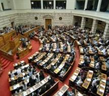 Ψηφίστηκε μόνο από τη ΝΔ το εκλογικό νομοσχέδιο για την τοπική αυτοδιοίκηση