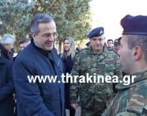 Φοβήθηκε απεργούς ο Σαμαράς, περιφρόνησε την Ορεστιάδα