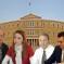 Οι τέσσερις Τρικαλινοί κοινοβουλευτικοί μας εκπρόσωποι